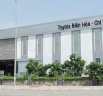 Toyota Biên Hòa chi nhánh Cầu Đồng Nai