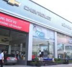 Chevrolet Giải Phóng (Miền Bắc)