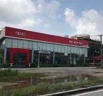 KIA Hà Đông (Hà Nội)