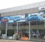 Suzuki An Việt – CN Lào Cai
