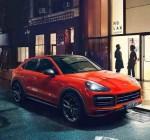 Chốt giá từ 4,95 tỉ đồng Porsche Cayenne Coupe 2020 tại Việt Nam