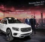 Ra mắt Mercedes-Benz Concept GLB tiện ích khi có tới tận 7 chỗ ngồi