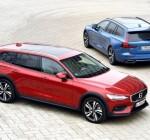 Mua xe Volvo V60 Cross Country trả góp tại các khu vực