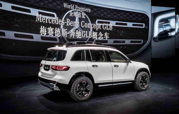 chiếm ngưỡng Mercedes-Benz Concept GLB